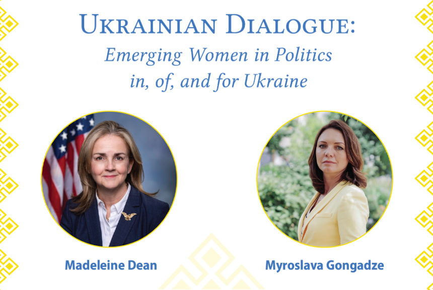 Ukrainian Dialogue: Emerging Women in Politics in, of, and for Ukraine