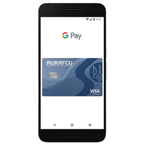 Example of UKRFCU Credit Card on android device with digital wallet