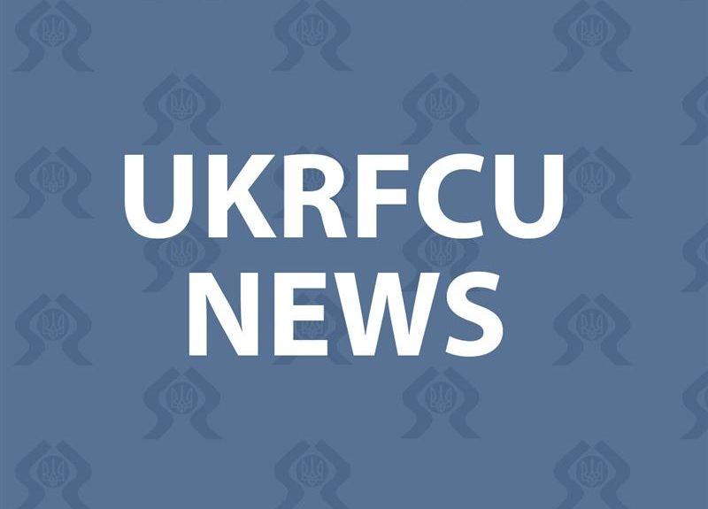 UKRFCU 67th Annual Meeting Summary