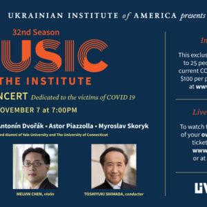 UIA concert graphic