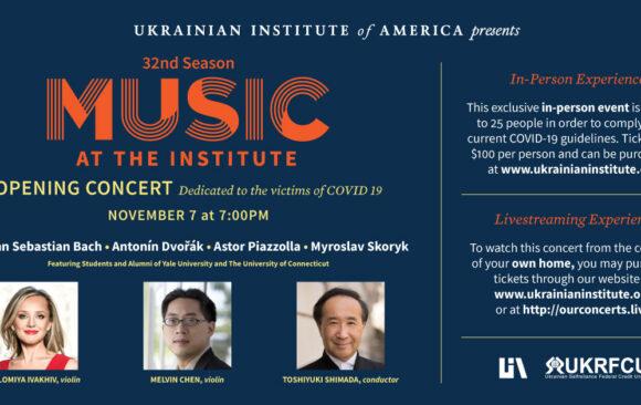 November 2020 – UKRFCU Sponsored Events