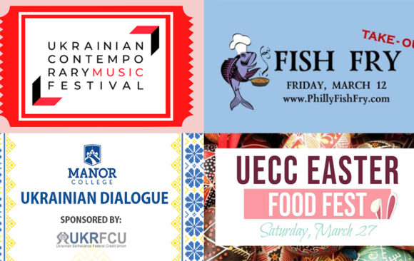 Upcoming UKRFCU Sponsored Community Events in March 2021