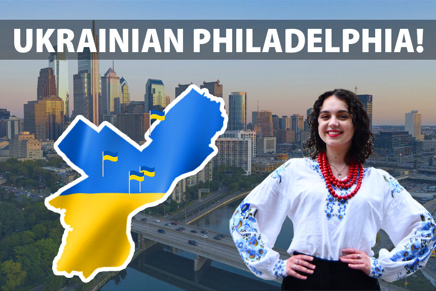 Come Along With Our Intern For a Tour of Philadelphia's Ukrainian Community